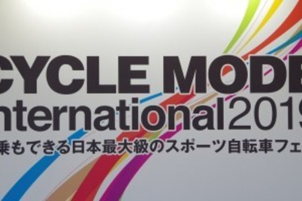 CYCLE MODE INTERNATIONAL2019